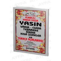 Yasin-i Şerif  Çanta Boy  Satır Altı Türkçe Mealli kodu: 009