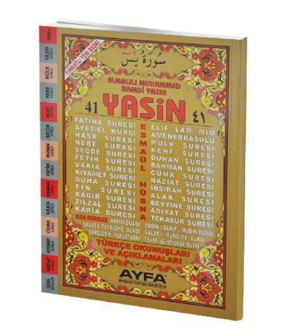 YASİN İ ŞERİF - 014 – Rahle Boy 41 Yasin-i Şerif - Türkçeli