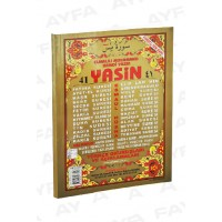 032 – Cami Boy 41 Yasin-i Şerif - Türkçeli
