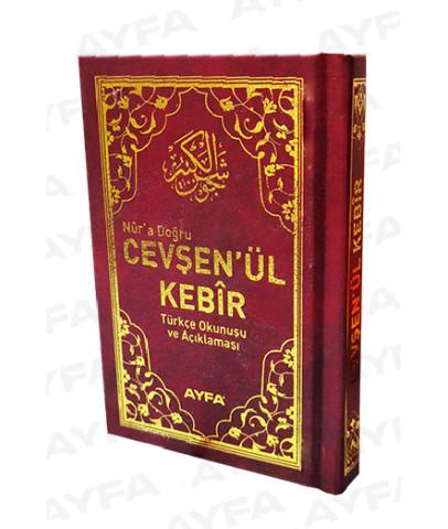 037 BORDO - Cevşen Açıkl. Ve Türkçe Okunuşu