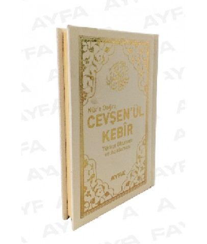 Cevşen Ve Türkçe Okunuşu Kodu: 037