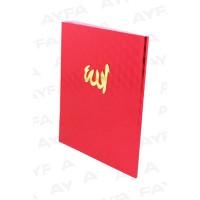 080KP KIRMIZI - TÜRKÇELİ 80 SAYFA YASİN - ÇANTA BOY