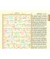 Mühürlü Kırık Kelime Kuran ı Kerim Meal Rahle Boy Kodu : 088