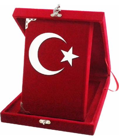 Kadife Plaketli  Kuran i Kerim Orta Boyu Kodu : 189