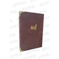 197 KAHVERENGİ -KADİFE CİLTLİ ORTA BOY YASİN 128 SAYFA  Kod:AYFA197