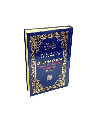 AYFA374 - CAMİ BOY KURAN-I KERİM MEALİ VE TÜRKÇE OKUNUŞU (ÜÇLÜ)
